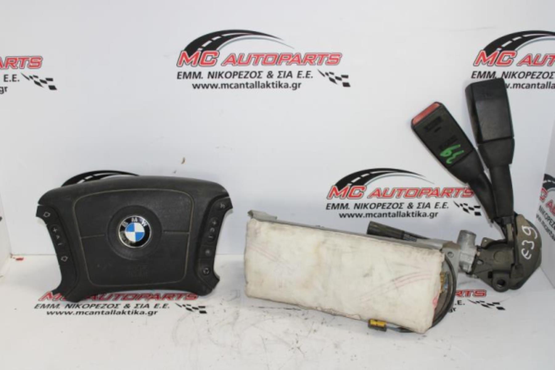 Εικόνα από Αερόσακος  Set  BMW E39 (1996-2002)     οδηγού ,συνοδηγού , προεντατήρες