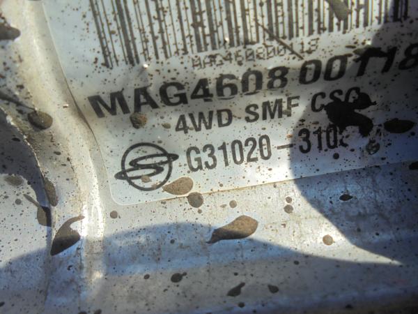 Εικόνα από Σασμάν 4WD  Χειροκίνητο  SSANGYONG ACTYON (2006-2013) 2300cc MAG460800118   με βοηθητικό
