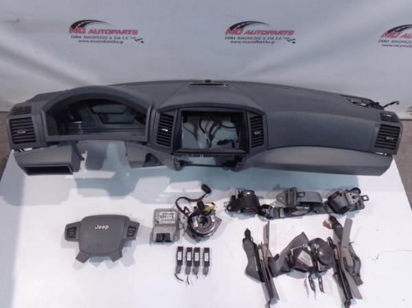 Εικόνα από Αερόσακος  Set  JEEP GRAND CHEROKEE (2005-2008)     οδηγού, ταμπλό με συνοδηγού, ταινία, εγκέφαλος, 5 ζώνες μηχανικές, αισθητήρες κρούσης