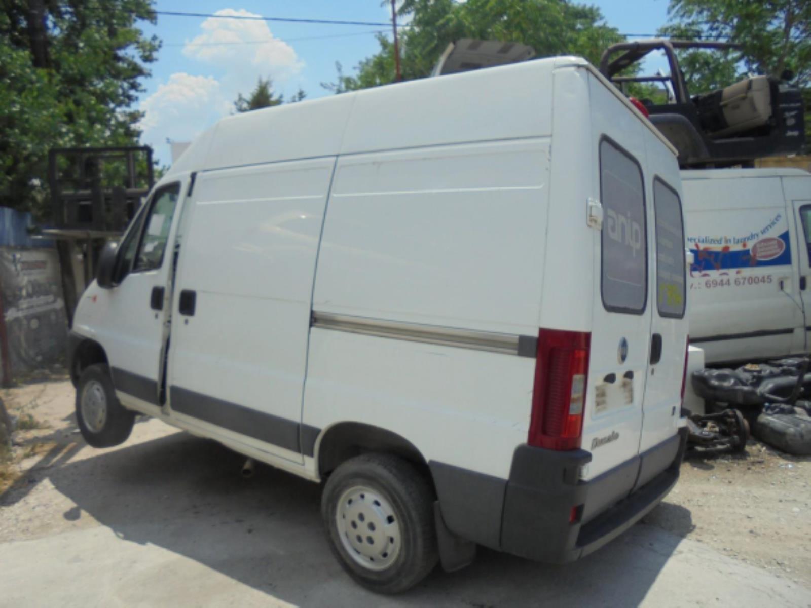 Εικόνα από Τροπέτο πίσω  FIAT DUCATO (2002-2006)