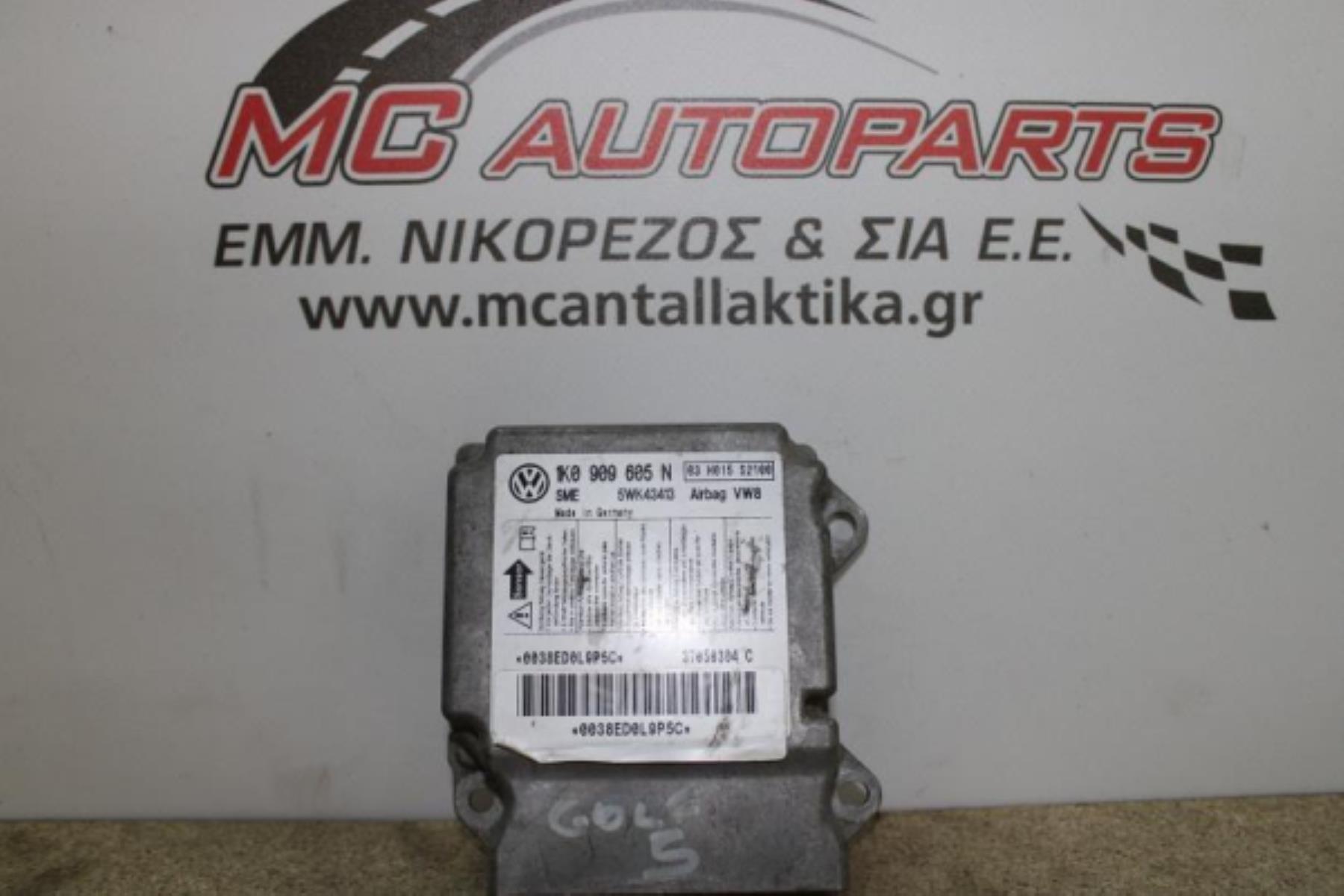 Εικόνα από Αερόσακος  Εγκέφαλος  VW GOLF 5 (2004-2008)  1K0909605N 5WK43413