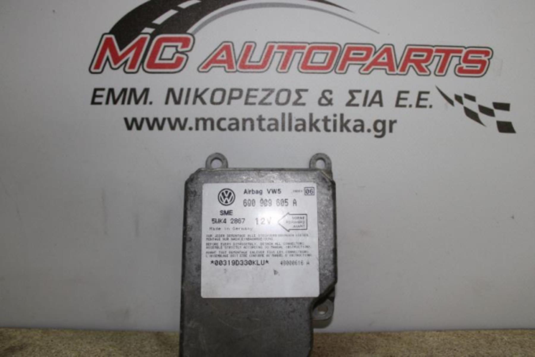 Εικόνα από Αερόσακος  Εγκέφαλος  VW GOLF 4 (1998-2004)  6Q0909605A INDEX06 5WK42867