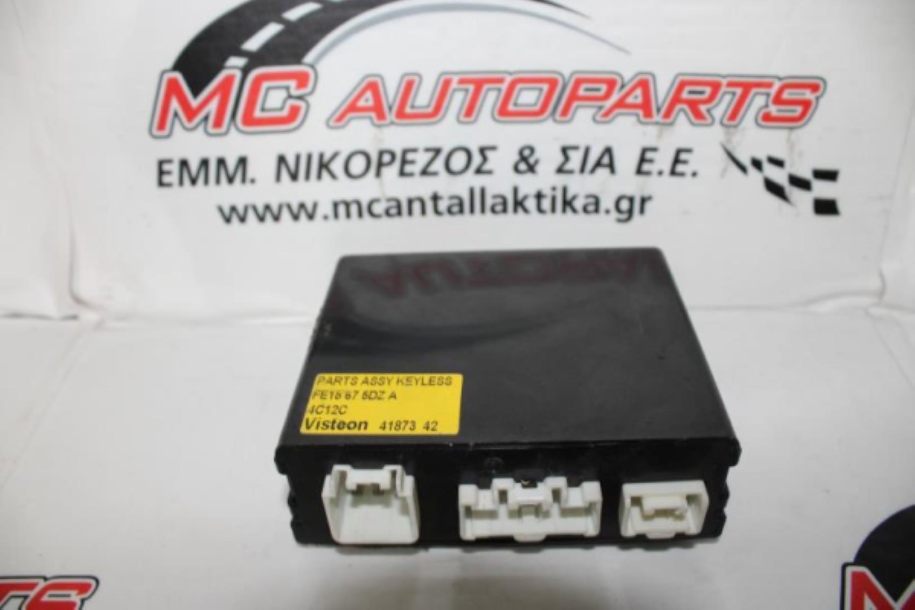 Εικόνα από Πλακέτα  MAZDA RX-8 (2003-2012)  FE15675DZA   ελέγχου κλειδώματος