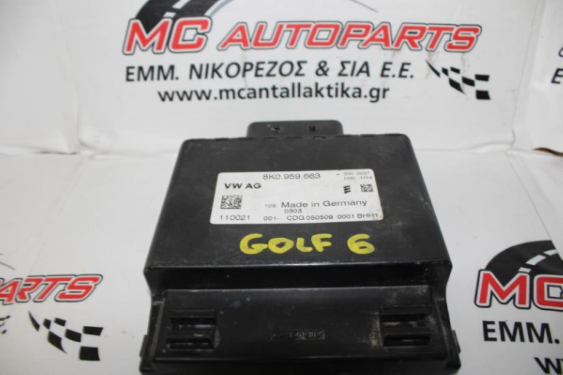 Εικόνα από Πλακέτα  VW GOLF 6 (2008-2013)  8K0959663   σταθεροποίησης τάσης