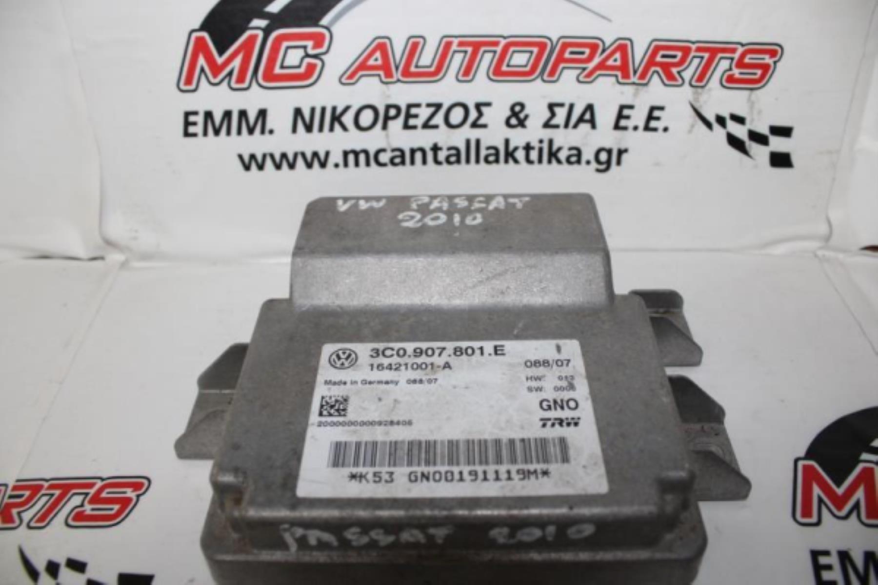 Εικόνα από Πλακέτα  VW PASSAT (2005-2011)  3C0907801E   ηλεκτρικού χειρόφρενου