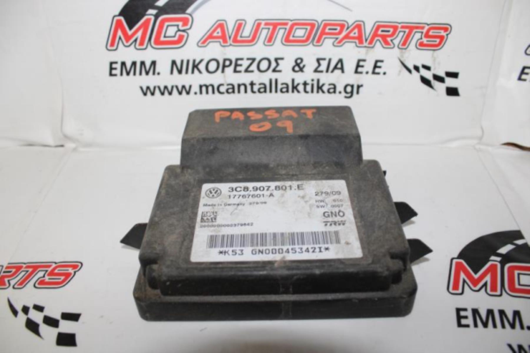 Εικόνα από Πλακέτα  VW PASSAT (2005-2011)  3C8907801E   ηλεκτρικού χειρόφρενου