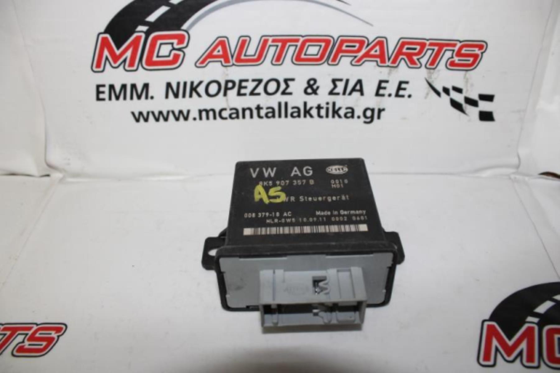 Εικόνα από Πλακέτα  AUDI A5 (2007-2011)  8K0907357B   φώτων