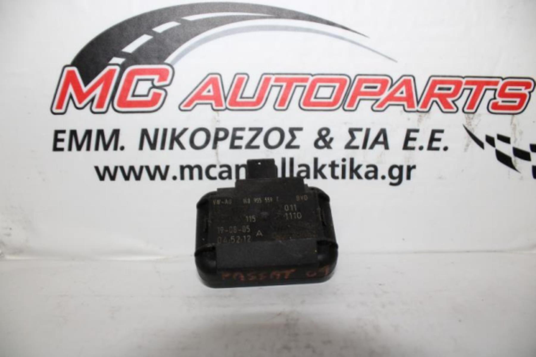 Εικόνα από Πλακέτα  VW PASSAT (2005-2011)  1Κ0955559Τ   βροχής