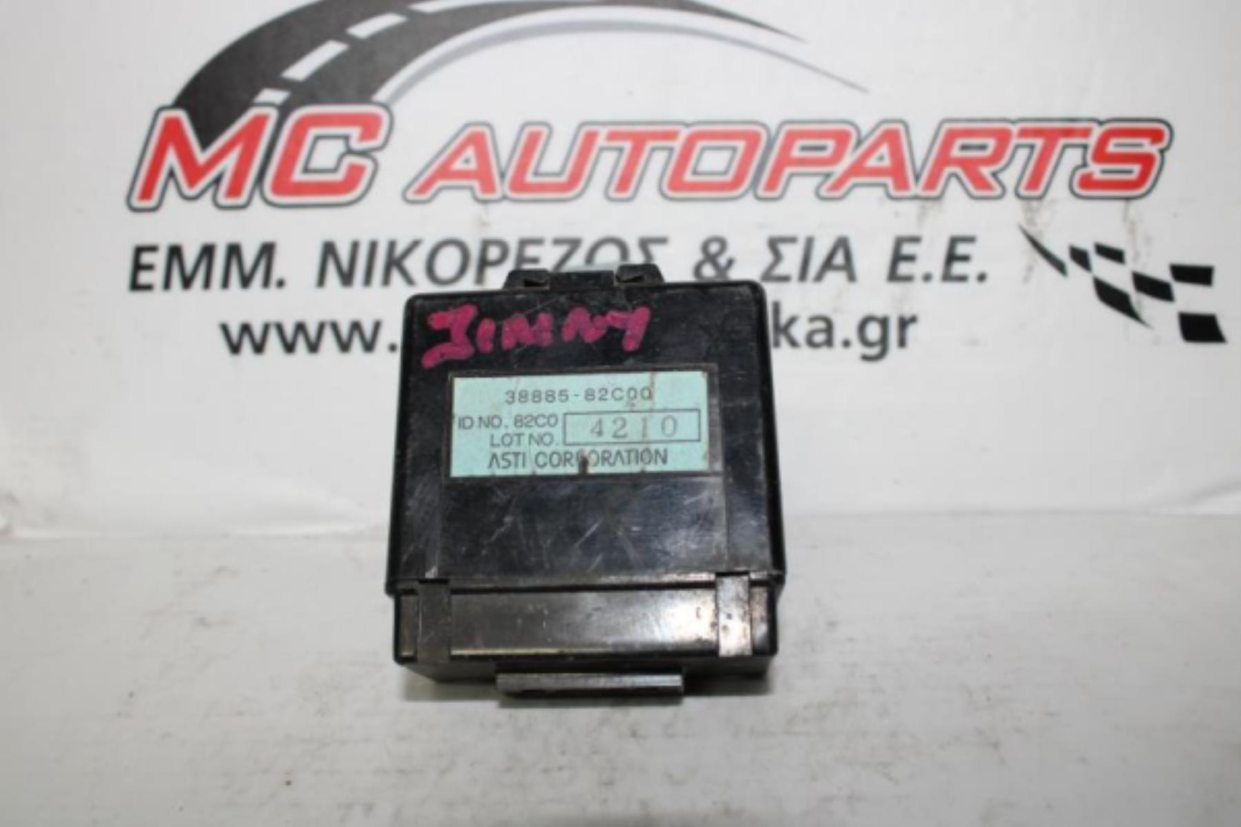 Εικόνα από Πλακέτα  SUZUKI JIMNY (2004-2012)  3888582C00   controller 4WD
