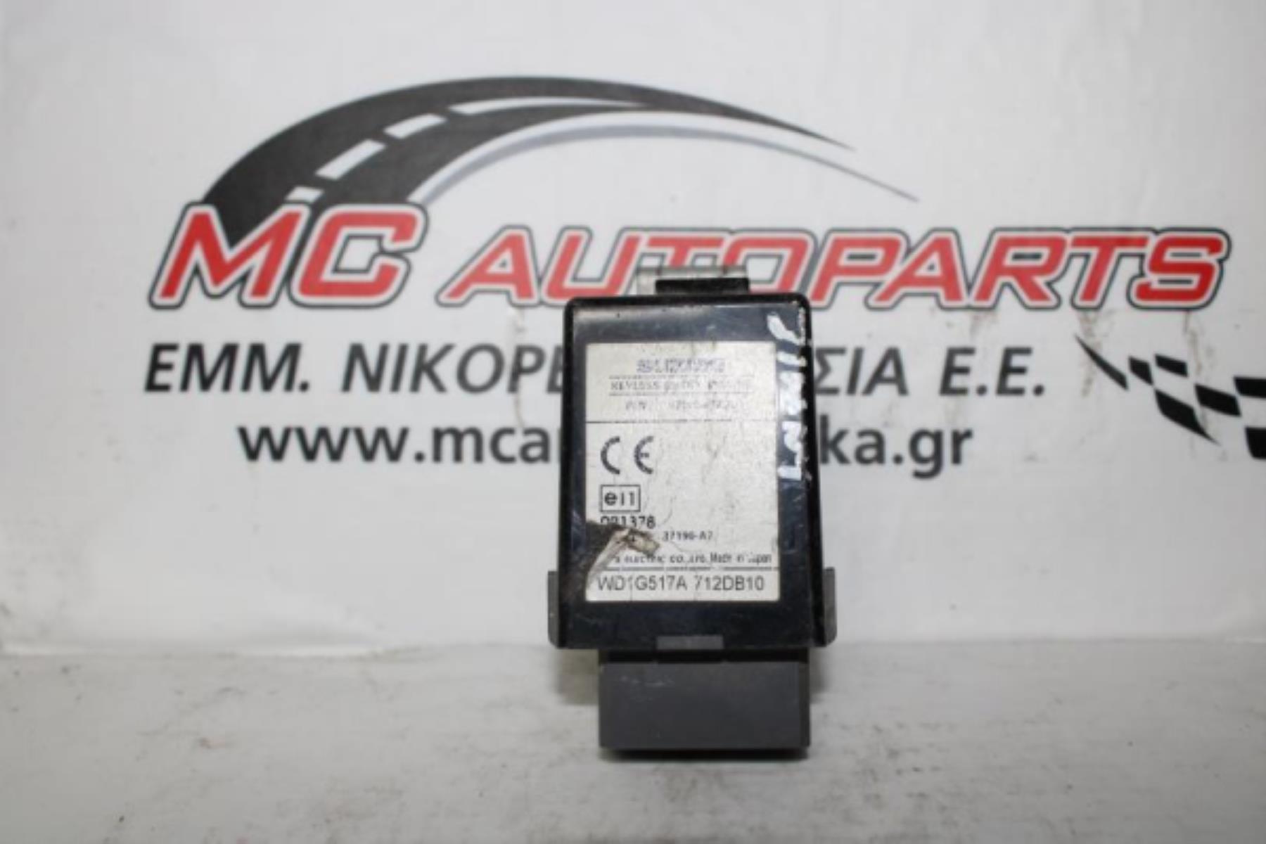 Εικόνα από Πλακέτα  SUZUKI JIMNY (2004-2012)  3719081A70   door lock & keyless system