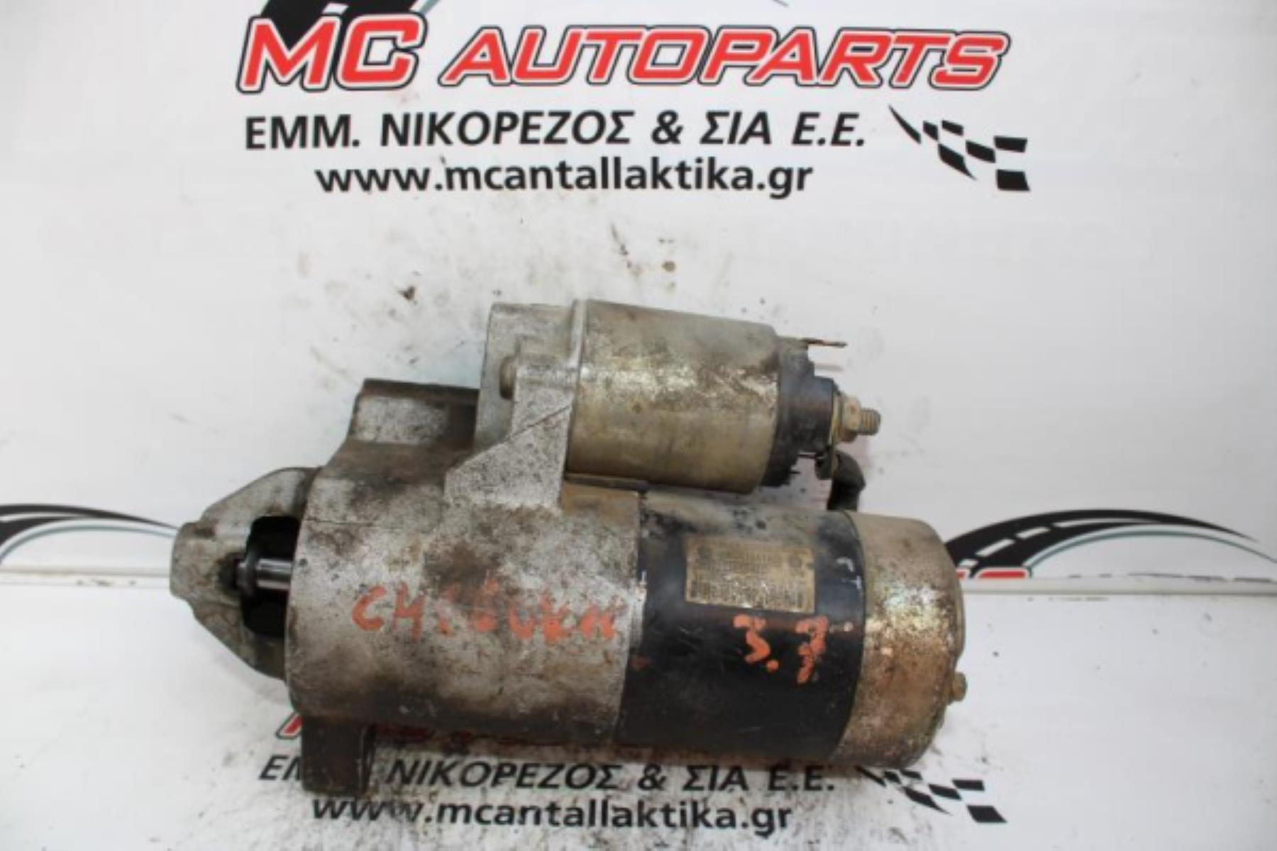 Picture of Μίζα  JEEP CHEROKEE (2002-2008)  56041641AD