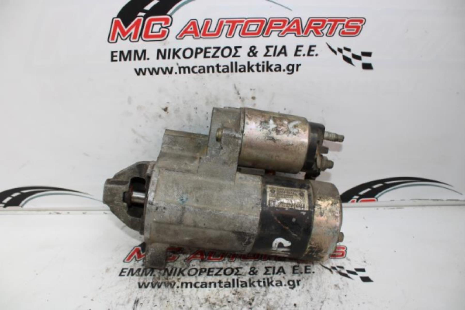 Picture of Μίζα  JEEP CHEROKEE (2002-2008)  56041641AG