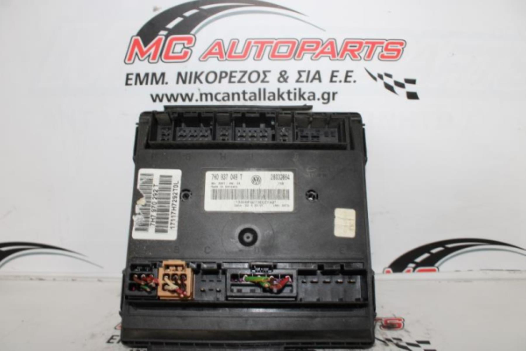 Picture of Πλακέτα  VW TRANSPORTER T5 (2003-2010)  7H0937049T   anesis