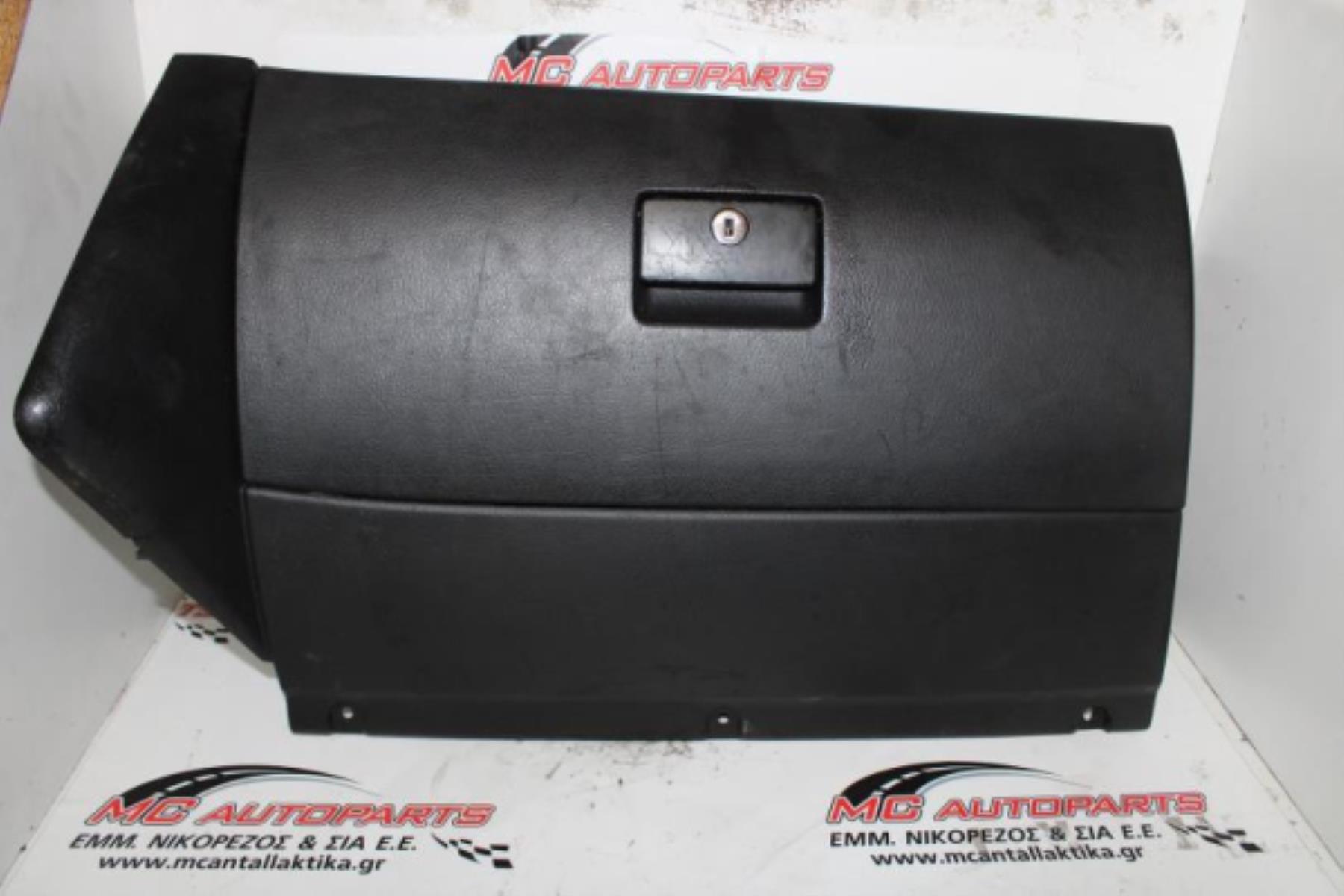 Εικόνα από Ντουλαπάκι  VW GOLF 4 (1998-2004)  μαύρο
