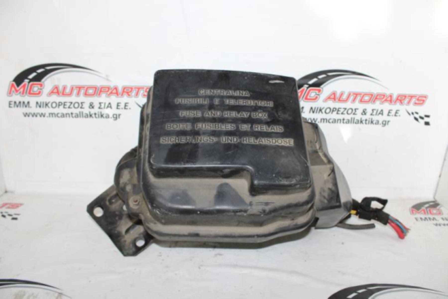 Εικόνα από Ασφαλειοθήκη  FIAT DUCATO (2002-2006)