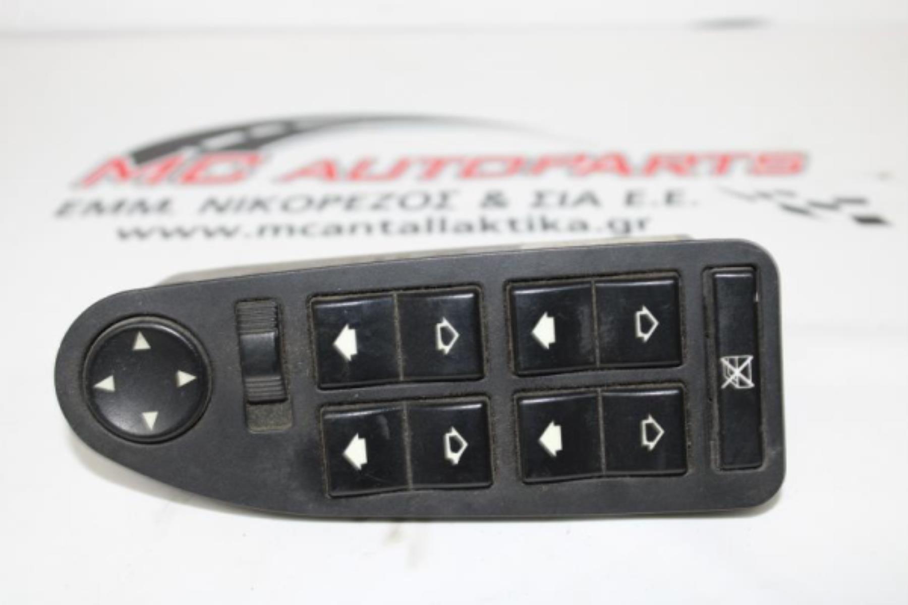 Εικόνα από Διακόπτης  Παραθύρων  BMW E39 (1996-2002)  8380646