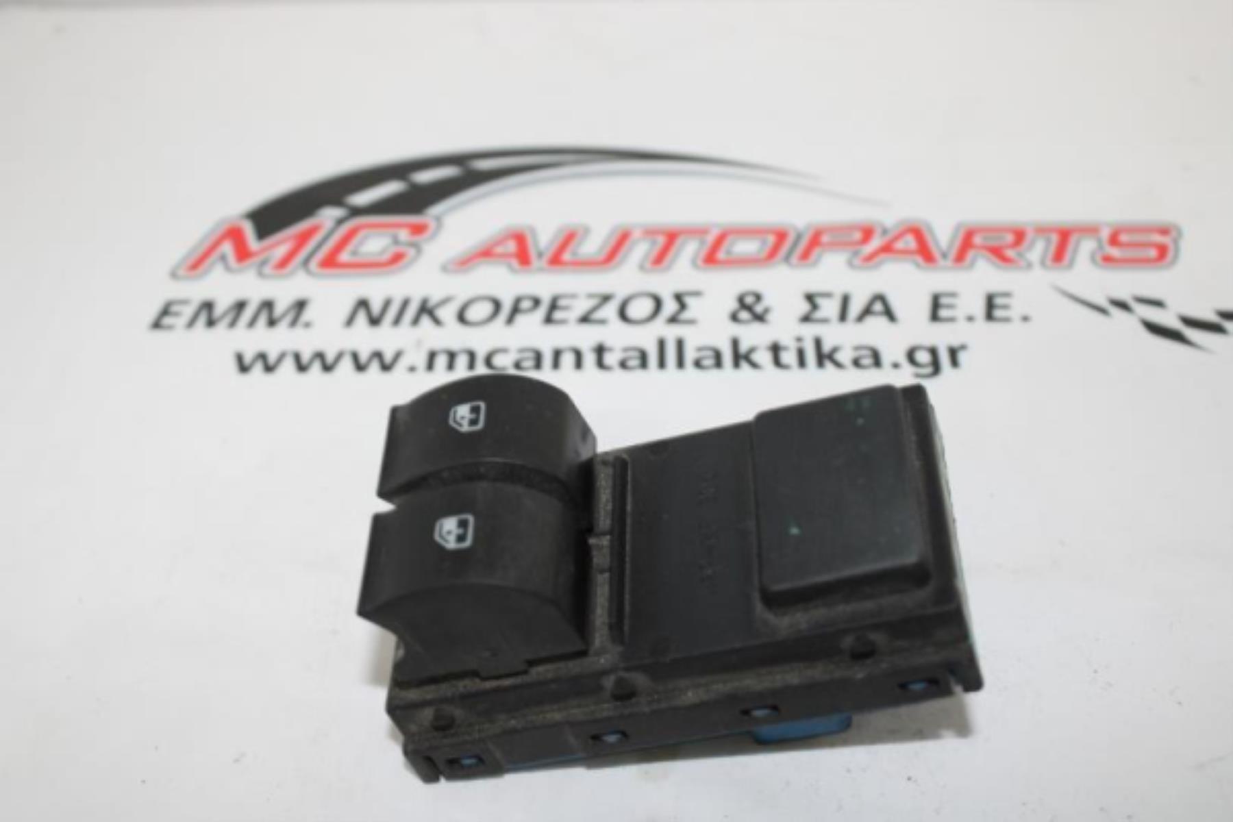 Εικόνα από Διακόπτης  Παραθύρων  FIAT PUNTO (1999-2003 | 2003-2009)  8 PIN