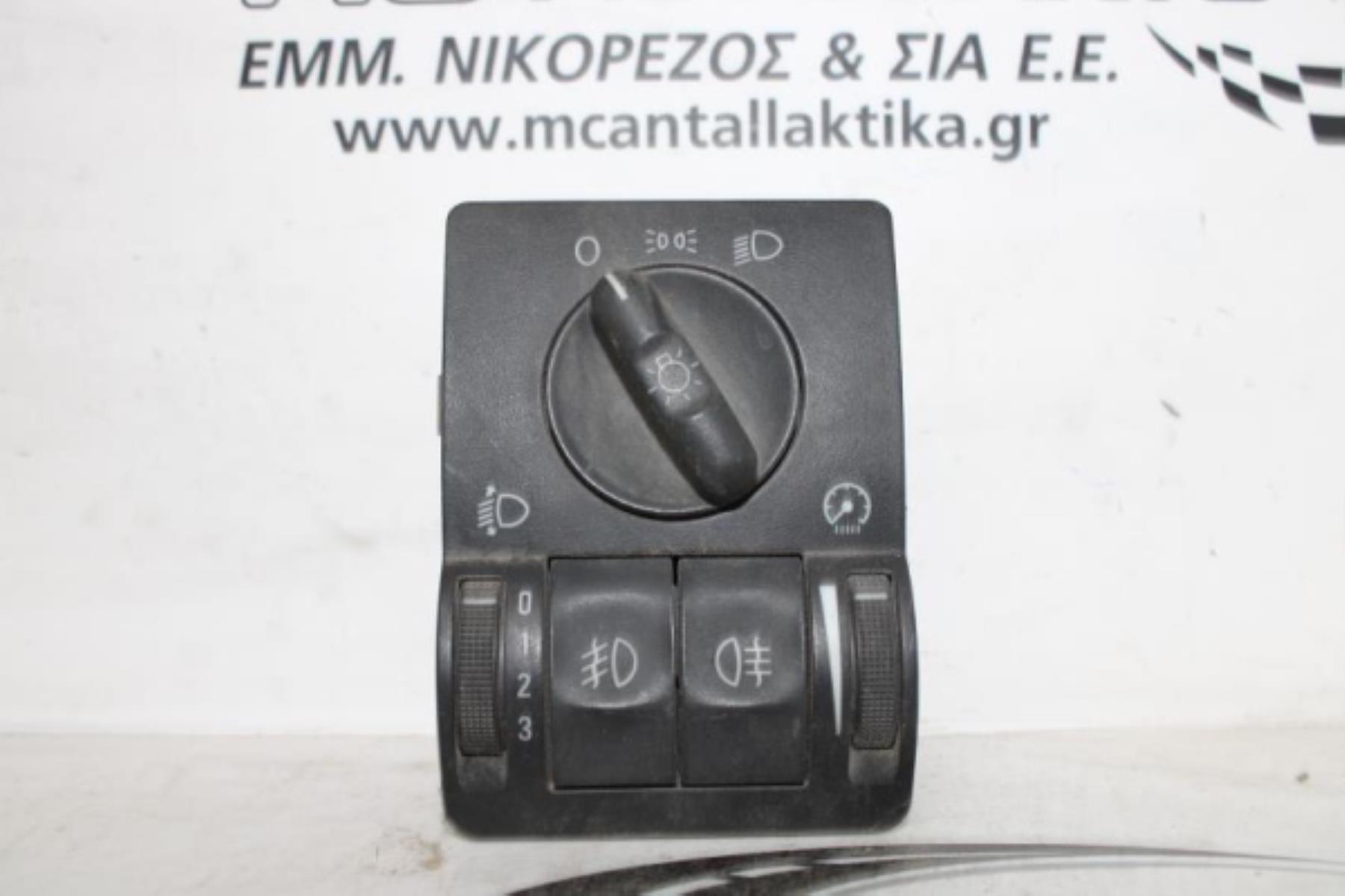 Εικόνα από Διακόπτης  Φώτων  OPEL CORSA C (2000-2006)  9116608NX