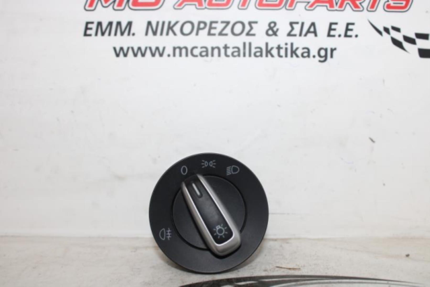 Εικόνα από Διακόπτης  Φώτων  VW GOLF 6 (2008-2013)  3C8941431B