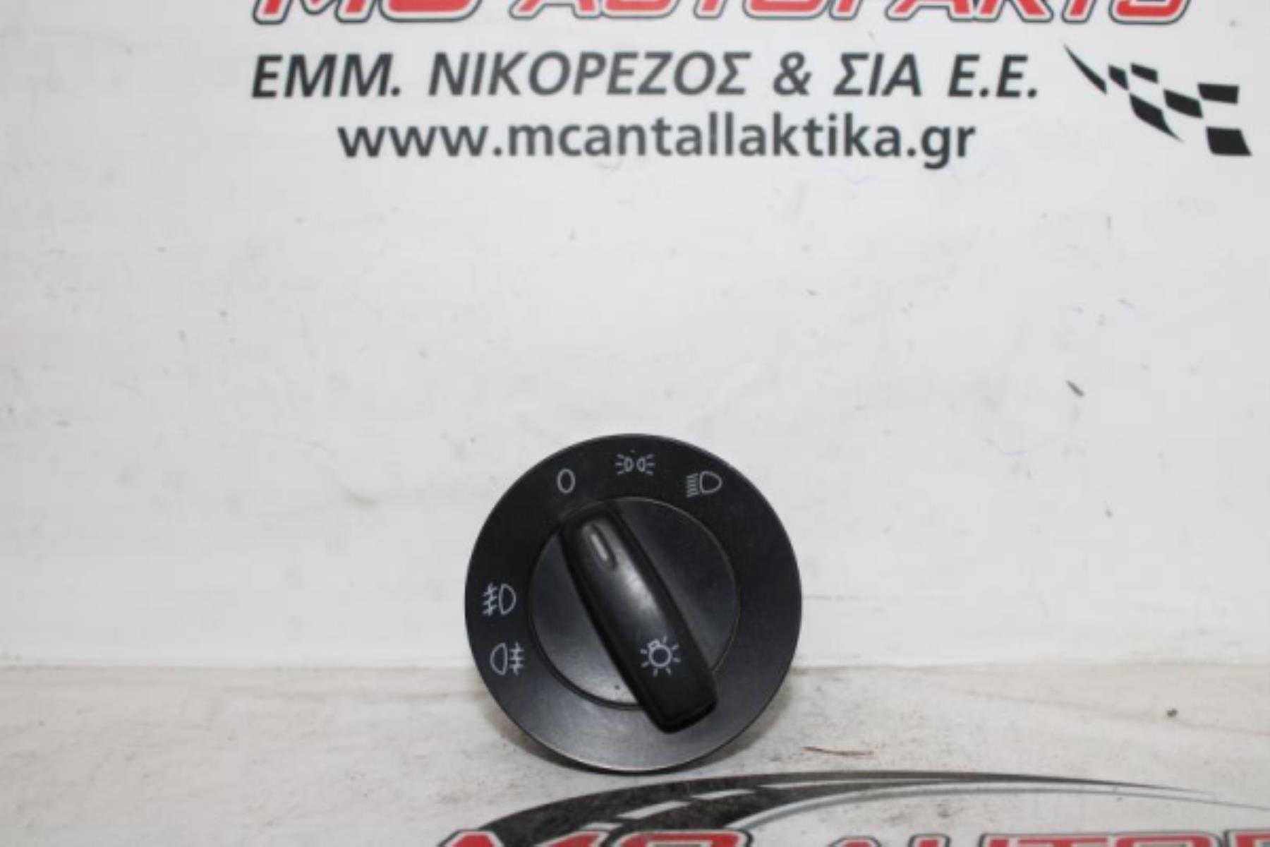 Εικόνα από Διακόπτης  Φώτων  VW PASSAT (2005-2011)  1K0941431AJ
