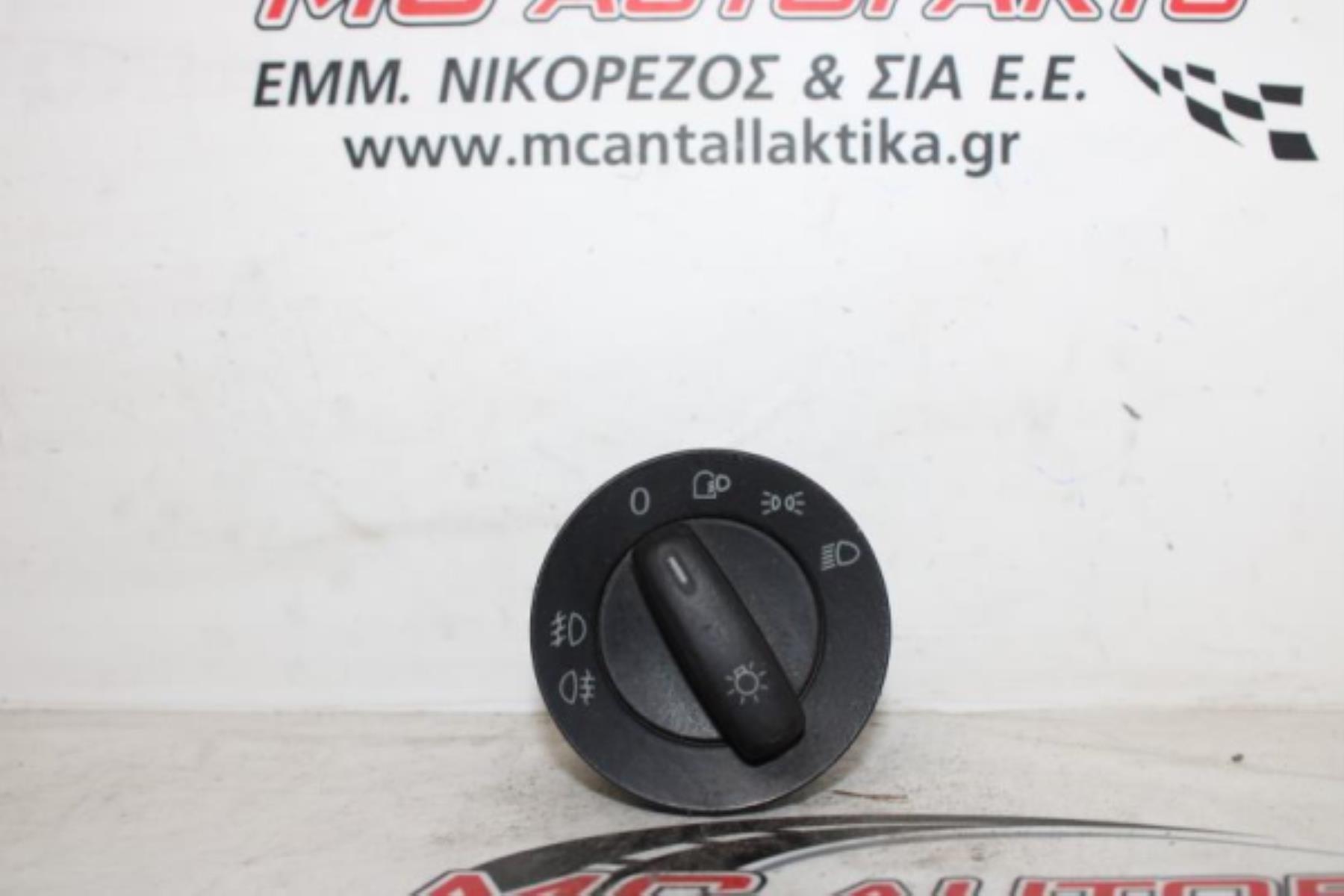 Εικόνα από Διακόπτης  Φώτων  VW PASSAT (2005-2011)