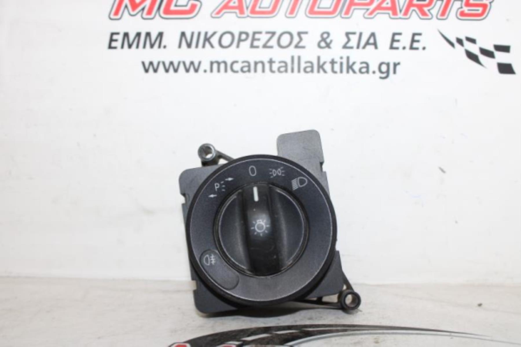 Εικόνα από Διακόπτης  Φώτων  VW CRAFTER (2006-2017)  9065450504