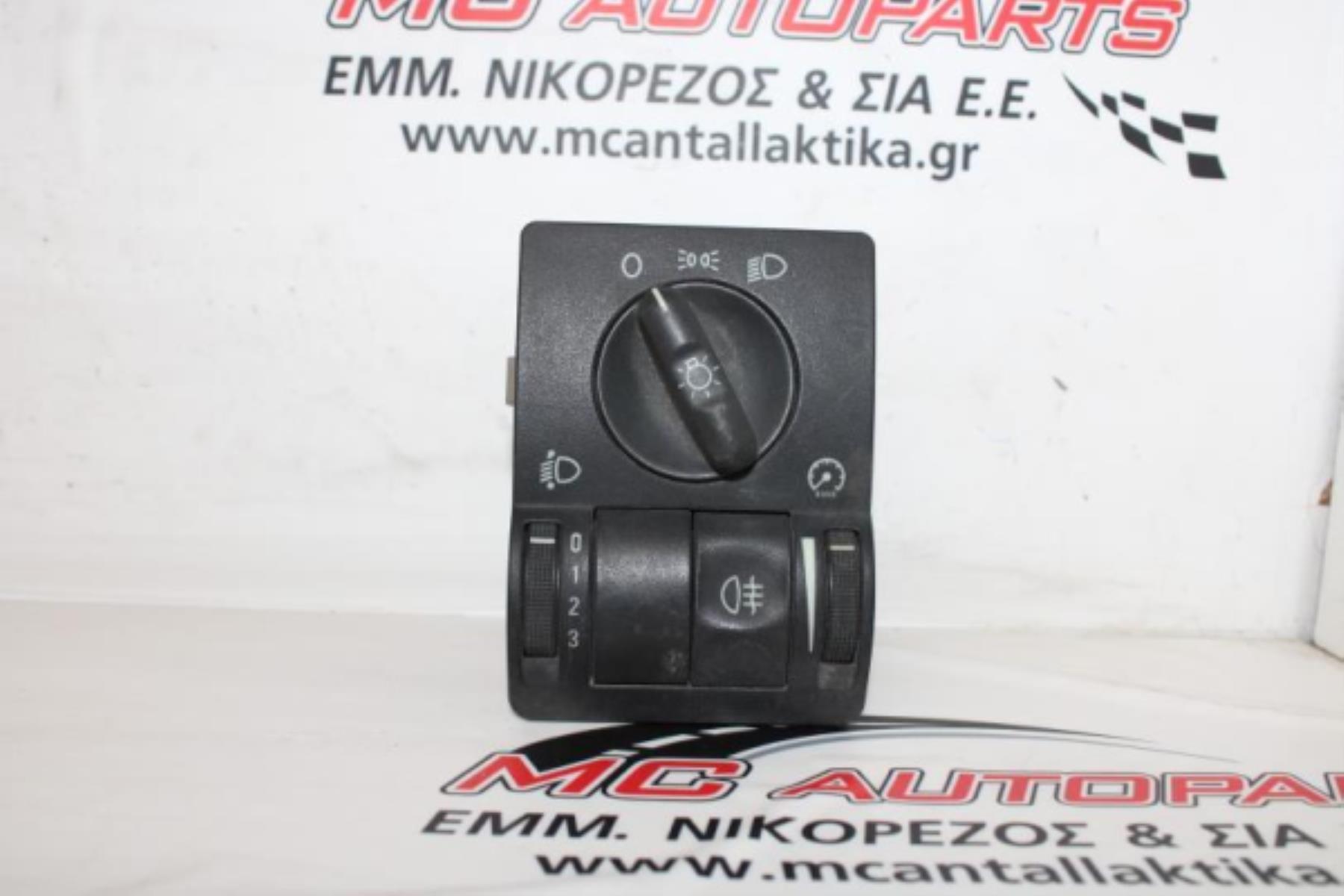 Εικόνα από Διακόπτης  Φώτων  OPEL CORSA C (2000-2006)  9116615PE
