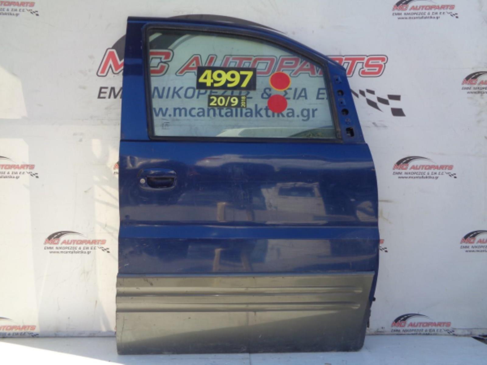 Εικόνα από Πόρτα  Εμπρός Δεξιά Μπλέ HYUNDAI H1 (1998-2008)