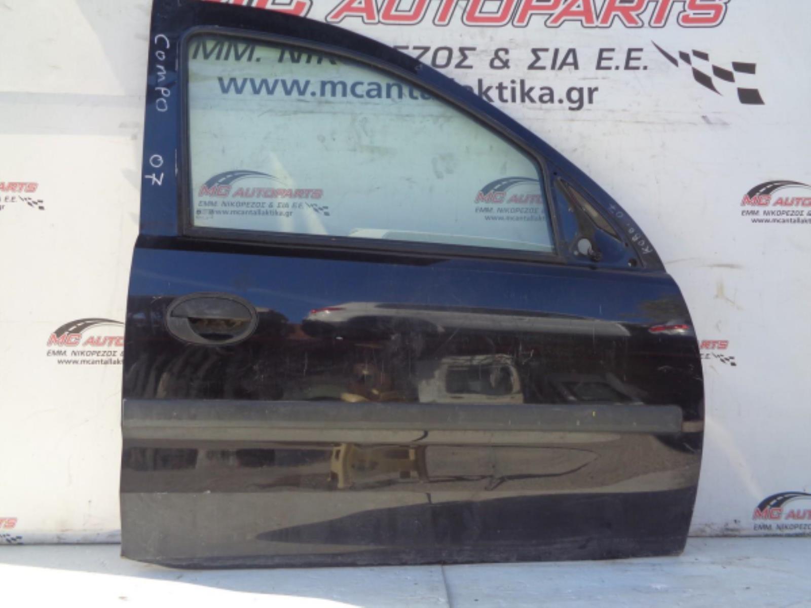 Εικόνα από Πόρτα  Εμπρός Δεξιά Μαύρο OPEL COMBO (2000-2012)