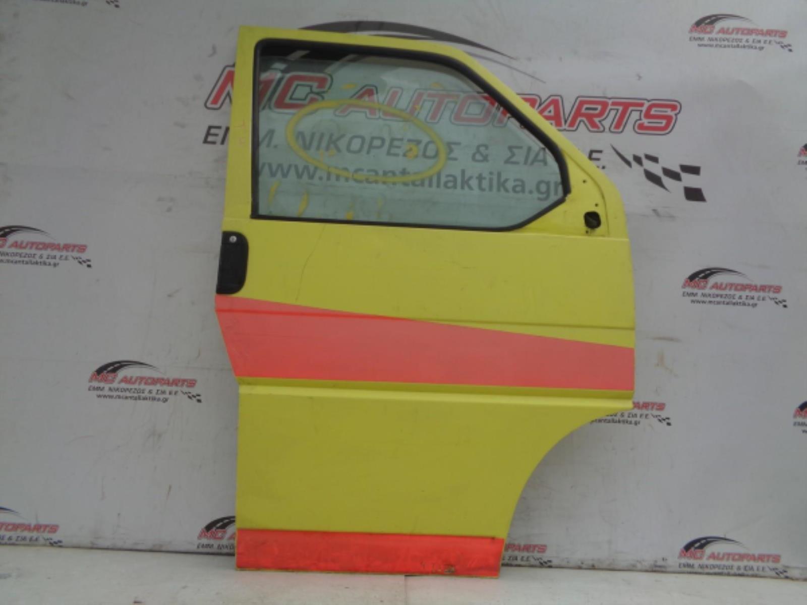 Εικόνα από Πόρτα  Εμπρός Δεξιά Κίτρινο VW TRANSPORTER T4 (1991-2003)